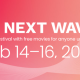 TIFF Next Wave Welcomes The Next Generation Of Film Lovers