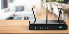 home router internet