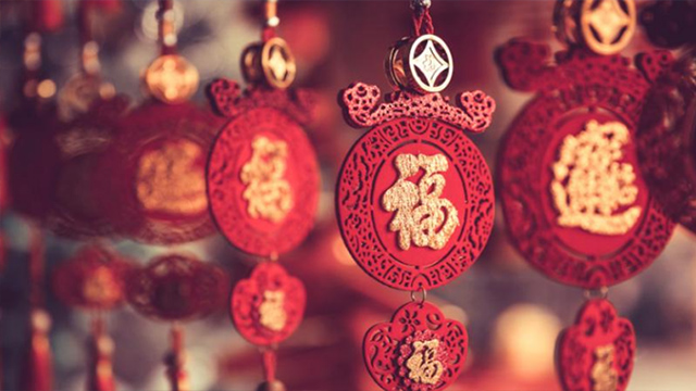 Colours and Symbols Lucky in China - Red